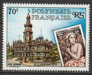 French Polynesia 1980 Sc C179 air post MNH**