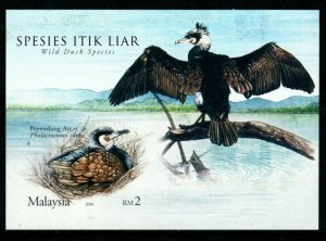 MALAYSIA SGMS1320b 2006 WILD DUCK SPECIES IMPERF MNH