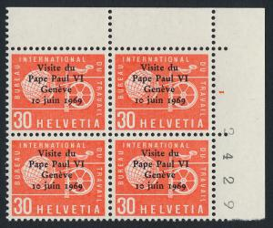 Switzerland 3O103 TR Block MNH International Labor Bureau, Pope Paul VI