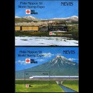 NEVIS 1991 - Scott# 684-5 S/S Locomotives NH