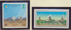 Saudi Arabia Stamps Scott #1049 To 1050, Mint Never Hinged - Free U.S. Shippi...