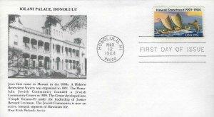 2080 20c HAWAII STATEHOOD - B'nai B'rith Philatelic cachet