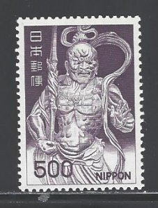 Japan Sc # 891A mint never hinged (RC)