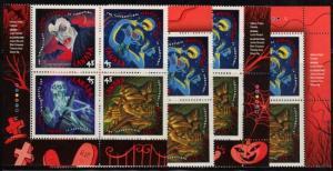 Canada USC #1668a Mint MS Imprint Blocks VF-NH 1997 The Supernaturals.Face $7.36