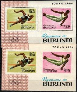Burundi #B8 F-VF Unused Perf & Imperf CV $18.00 (X6860L)