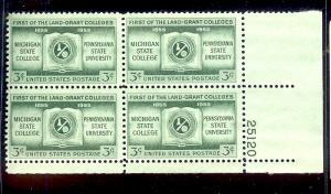 1955 - U.S. # 1065 - Block of 4 - Mint VF/NH