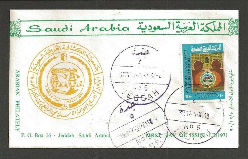 1971 Saudi Arabia 621 Scouts Islamic Rover Moot FDC
