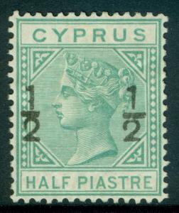 CYPRUS : 1882. Stanley Gibbons #25 Fresh Stamp. Very Fine, Mint OG H. Cat £170.