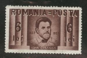 ROMANIA Scott 466 key 6L MH* 1937 stamp CV $4.50