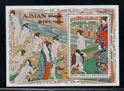 Ajman MNH S/S Women In Public Bathhouse