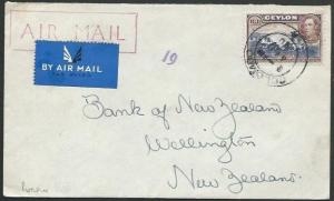 CEYLON 1940 cover to New Zealand, GVI 1R PERFIN Chartered Bank of India...56745