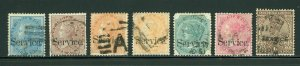 india - qv service stamps lot high v fine used