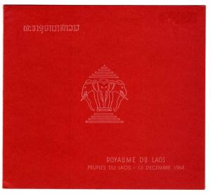 LAOS Scott C45a MNH** Imperforate 1964 souvenir sheet in Booklet
