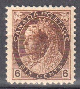 Canada #80 Mint XF H C$300.00