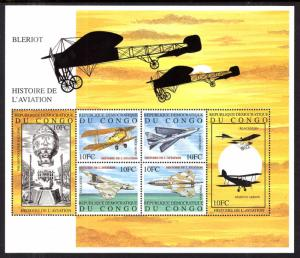 Zaire 1584 Airplanes Souvenir Sheet MNH VF