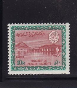 Saudi Arabia Scott # 470 VF original gum mint never hinged scv $ 100 ! see pic !