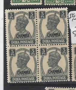 INDIA  CHAMBA  P1306B)  KGVI   3P  SG 108  BL OF 4      MNH