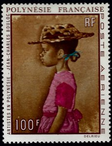 French Polynesia Sc C67 MNH VF SCV$26...French Colonies are Hot!