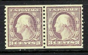 [ST]  1917 US #493 Mint-VLH ~ Coil Pair [Perf 10 Vertically] Type I