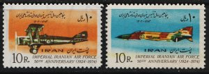 Iran 1974 50th Anniv. of the Imperial Iranian Air Force (2/2) MNH