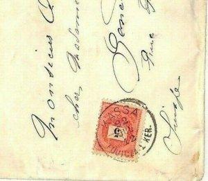 SLOVAKIA Austria-Hungary 1892 *KASSA* CDS KOSICE Cover {samwells-covers}AC189