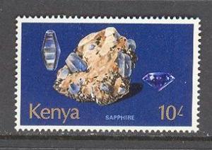 KENYA Sc# 110 MNH FVF Sapphire Gemstone