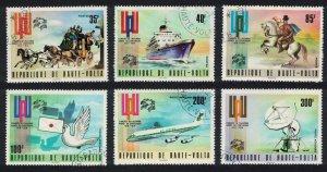 Upper Volta Space Centenary of UPU 6v 1974 CTO MI#517-522 SC#C192
