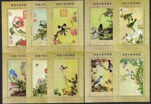 CHINA 1990s. SET  OF 10 COMMEM. SOUV. SHEETS *BIRDS & FLOWERS PAINTING,  MNH