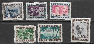Indonesia O1-6 set MNH f-vf 2020 CV $5.40