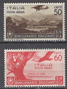 COLLECTION LOT OF #1115 ITALY ITALY # C85-6 MH 1936