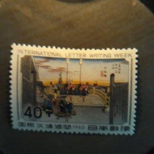 Japan 769  1962  VF  LH