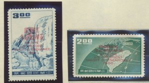 China (Republic/Taiwan) Stamps Scott #1258 To 1259, Mint Never Hinged - Free ...