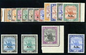 Sudan 1936 Official set complete MLH. SG O32-O42. Sc O10-O24.