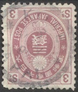 JAPAN 1892 Sc 76 3s New Koban Used VF, Kobe Foreign Mail cancel, Sakura 82