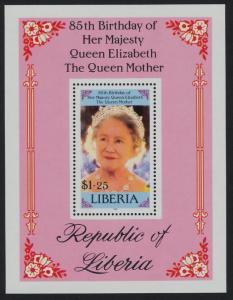 Liberia MNH S/S 1040 85th Birthday Queen Mother QE II