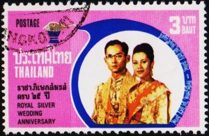 Thailand. 1975 3b S.G.834 Fine Used