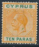 Cyprus  SG 74 Used    see detail and scan