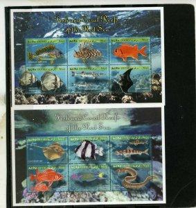 ERITREA 2000 FISH & MARINE LIFE 2 SHEETS OF 6 STAMPS MNH