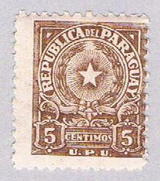 Paraguay J7 MLH Numeral 1913 (BP30712)