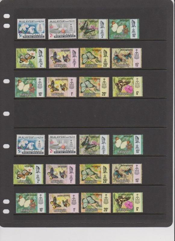 Malaysia 3 Pages MNH, Mint and Used Stamps