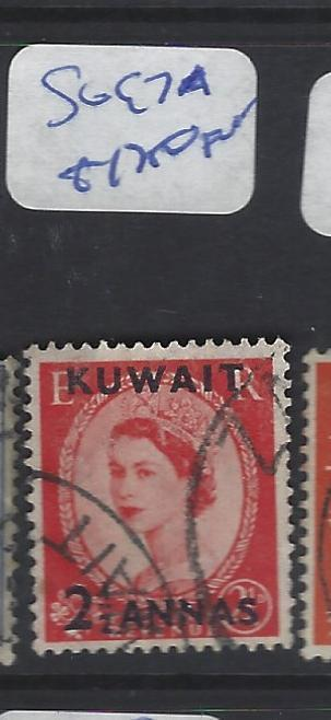 KUWAIT  (P2409B)  QEII ON GB  2 1/2A/2 1/2D  SG 97A   VFU