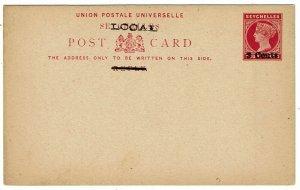 Seychelles 1902 3c Local postal card unused