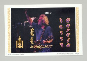 Mongolia #2331a Jerry Garcia 1v Imperf S/S