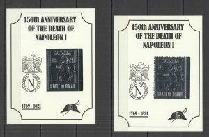 H1537 OMAN !! SILVER STAMPS & BLACK PRINT NAPOLEON RARE 2 CARDBOARD BL(A+B) MNH