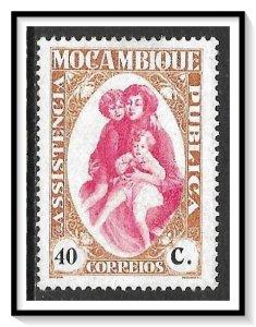 Mozambique #RA41 Postal Tax MH