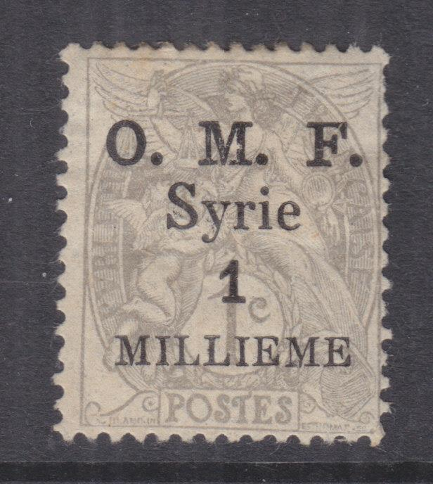 SYRIA, 1920 thick OMF 1m. on 1c. Grey, lhm.