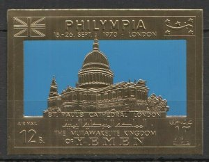 NW0222 IMPERF YEMEN ARCHITECTURE ST. PAUL'S CATHEDRAL LONDON !!! GOLD ST MNH