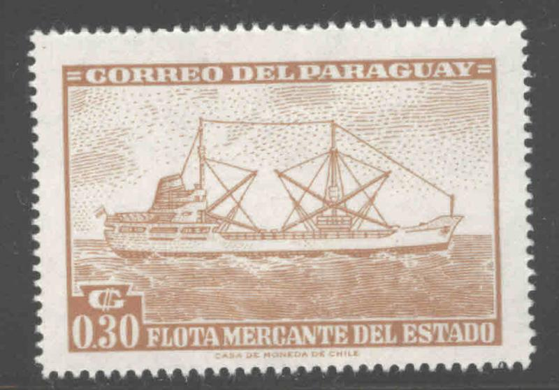 Paraguay Scott 692 MH* ship stamp
