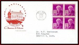 US FDC #945 M6 3c Thomas A. Edison - House of Farnam Cachet