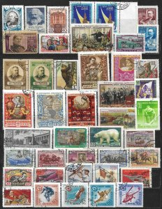 COLLECTION LOT OF 43 RUSSIA 50's